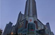 Amaris Hotel Thamrin City Jakarta Pusat Lokasi Strategis Harga Terjangkau
